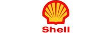 Garage JF Giroux (Shell)